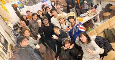 WALK INN FES! 2020 インタビュー第二弾 〜ブッキング編〜 公開中