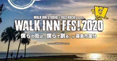 3/29(日) WALK INN FES! 2020 決起会